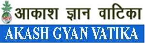 Aakash Gyan Vatika